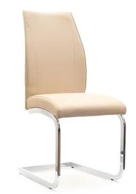 Komfort połączony z pięknem! Ferrara to krzesło o niezwykle prostej stylistyce, która spodoba się osobom o najróżniejszych upodobaniach. To mebel...