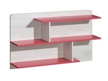 Praktyczne rozwiązanie dla Twojego domu!  Ciekawa i cechująca się interesującą stylistyką półka Nuki to znakomite rozwiązanie do pokoju...