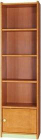 Elegancja i komfort!  Prosty, drewniany regał to znakomite rozwiązanie praktycznie do każdego wnętrza. Na pewno sprawdzi się w pokoju dziecięcym,...