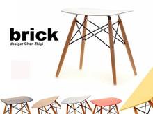 Estetyka i zgrabność!  Taboret Brick to wyjątkowy, niebywale praktyczny mebel o bardzo szerokim zastosowaniu. Sprawdzi się w najróżniejszych...