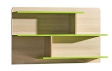 Prosta i funkcjonalna półka wisząca Gordia to doskonały sposób na zagospodarowanie wolnej przestrzeni na ścianach. Takie półki możemy zestawiać ze...