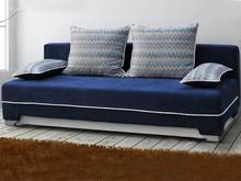 Jakość i styl!  Kanapa LAILA to bardzo stylowy i niezwykle piękny mebel, który dzięki swojej luksusowej stylistyce w pełni usatysfakcjonuje nawet...