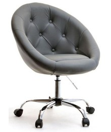 Piękny, bardzo stylowy fotel obrotowy Lounge to znakomite rozwiązanie do wszystkich niebanalnych wnętrz.  Świetnie sprawdzi się w aranżacjach...