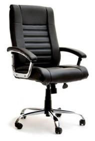 Drag to niezwykle stylowy, elegancki fotel gabinetowy, który spodoba się nawet bardzo wymagającym osobom.  To mebel bardzo szykowny, o prostej...