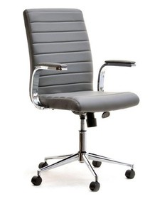 Bardzo wygodny fotel biurowy znacznie ułatwi wielogodzinną pracę przy biurku. To mebel bardzo stylowy, który na pewno zachwyci niejedną wybredną osobę....