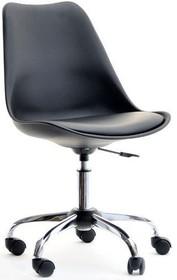 Krzesło obrotowe Luis to bardzo praktyczny mebel, który znajdzie zastosowanie w wielu wnętrzach. Cechuje się bardzo prostą stylistyką, która z...