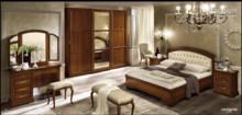 Sypialnia TORRIANI NIGHT to kolekcja włoskich stylizowanych mebli . Na zdjęciu zaprezentowane jest łóżko opowierzchni spania 160/200cm...