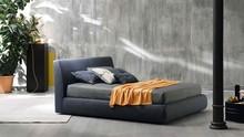 """"""" Break """" jest to łóżko nowoczesne w stylu włoskim.Rama łóżka wykonana z drewna litego, oklejona specjalną pianką..."""