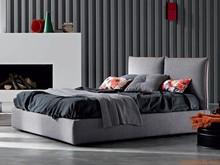 """Nowoczesne łóżko """" Dual """" z pięknie wykończonym wezgłowiem. Wykonanym z wysokiej jakości tkanin, które mamydo zaoferowania..."""