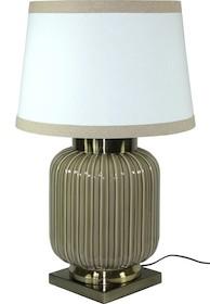 Piękna i niebywale efektowna lampa z kloszem wyróżnia się bardzo subtelną, gustowną kolorystyką, która na pewno wkomponuje się do wielu aranżacji....