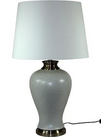 Bardzo elegancka lampa z kloszem to znakomite rozwiązanie do wszystkich stylowych wnętrz. Może się znakomicie sprawdzić w salonie, gabinecie, a także...