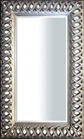 Lustro prostokątne z ramą srebrne