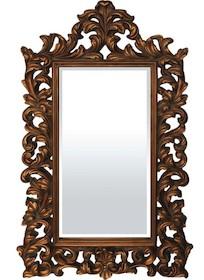 Duże, bardzo wyraziste lustro w pięknej, bogato zdobionej ramie przypadnie do gustu nawet bardzo wymagającym osobom. Sprawi, że nawet prosta aranżacja...