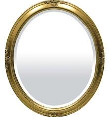 Owalne lustro w pięknej złotej ramie będzie doskonałym rozwiązaniem do każdego salonu, sypialni, przedpokoju czy nawet garderoby. To produkt o bardzo...