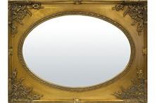 Masywne i niebywale szykowne lustro w pięknie zdobionej ramie przypadnie do gustu nawet bardzo wybrednym osobom. To lustro jedyne w swoim rodzaju, które...