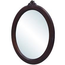 Owalne lustro w drewnianej ramie to znakomite rozwiązanie do salonu, sypialni, jak i przedpokoju. Prezentuje się bardzo gustownie i na pewno spodoba się...