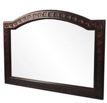 Niezwykle efektowne lustro w drewnianej ramie będzie znakomitym rozwiązaniem do aranżacji w stylu kolonialnym, wyrazistym i bardzo eleganckim. Sprawdzi...