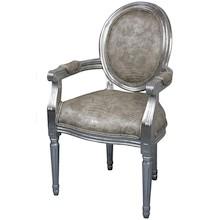 Piękne, niebywale eleganckie krzesło we francuskim stylu to jedyny w swoim rodzaju mebel, który zachwyci nawet bardzo wybredne osoby. Będzie wyjątkową...