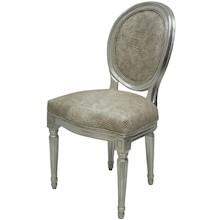 Stylowe krzesło we francuskim stylu to mebel jedyny w swoim rodzaju, który zachwyci nawet bardzo wybredne osoby. Wyróżnia się niebanalną i bardzo...