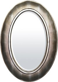 Niebanalne i niezwykle efektowne lustro spodoba się wielu osobom o najróżniejszych upodobaniach. Będzie się doskonale prezentowało we wnętrzach...