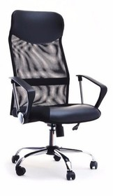Gmund to nowoczesny i bardzo gustowny fotel biurowy, który znajdzie zastosowanie w wielu wnętrzach. Może być znakomitym rozwiązaniem do pokoju...