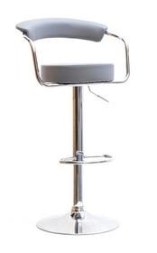 <br /><br/>&nbsp<br/>WYMIARY<br/>Szerokość : 53 cm<br/>Długość: 48 cm<br/>Wysokość siedziska (min-max): 65-85...