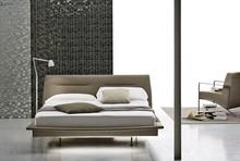 Podwójne łóżko PANAREA to eleganckie kontury zagłówka oraz kręte ramy stworzyły obraz, który jest lekki i...