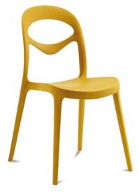 Krzesło ForYou wyprodukowane przez jedną z najlepszych firm meblarskich na świecie- Domitalia.<br />Pięć wersji kolorystycznych pozwolą...