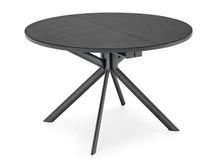 Stół rozkładany GIOVE