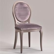 Italia Style ma zaszczyt przedstawić Państwu krzesło ADELAIDE prestiżowej marki Veneta Sedie.<br />ADELAIDE występuje także w wersji z...