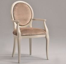 Italia Style ma zaszczyt przedstawić Państwu krzesło ADELAIDE prestiżowej marki Veneta Sedie.<br />ADELAIDE występuje także w wersji bez...