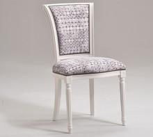 Italia Style ma zaszczyt przedstawić Państwu krzesło KELLY prestiżowej marki Veneta Sedie. KELLY występuje także w wersji z podłokietnikami.<br...