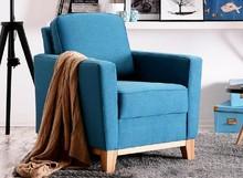 Fotel tapicerowany BERGEN