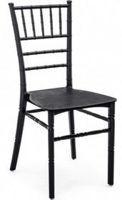 Krzesło FIT - czarny