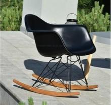 Fotel bujany do ogrodu MPA ROC - czarny