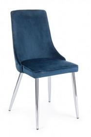 nowoczesne_modne_krzeslo_tapicerowane_do_jadalni__7189963001.jpg