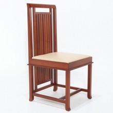 Krzesło drewniane COONLEY