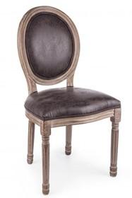 Krzesło MAT DARK