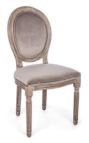 Krzesło MAT TAUPE