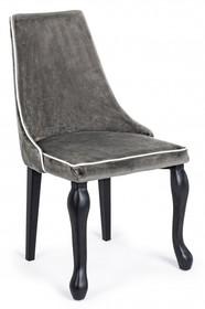 Krzesło VITT welur - szary