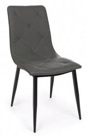 Krzesło VICTOR GREY - ciemny szary