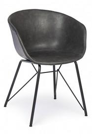 Krzesło WARHOL - ciemnoszary