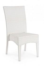 Krzesło ogrodowe ANTALYS - biały
