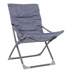 Fotel składany AVATION BLUE