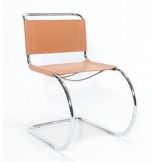 Krzesło skórzane MARS