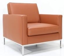 Fotel z podłokietnikami RENCE