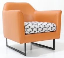 Fotel na płozach GABRA