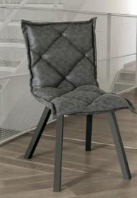 Digione tapicerowane krzesło