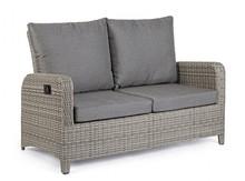 Sofa ogrodowa 2-osobowa KENT - szary